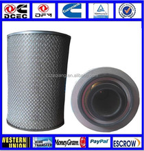 Fleetguard air filter for diesel generator AA90162