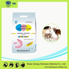 Milk Powder Replacer / Milk Powder Animal Feed Animal Nutritional Products