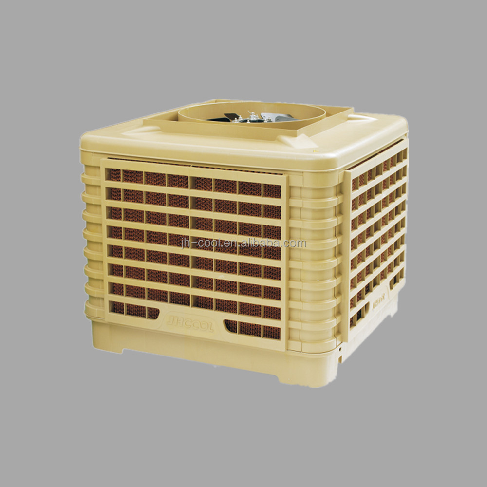 Solar Air Cooler and Electric Air Cooler Both Sell Well Here