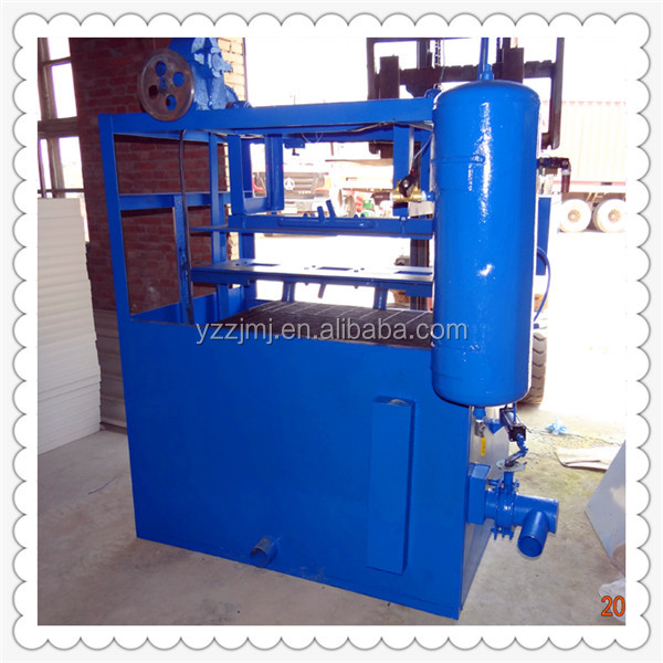small egg tray manufacturing machine