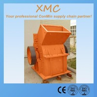 stone hammer crusher distributor popular mini stone crusher for sale Hammer Crusher PC series