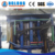 Accept Custom Order Iron Melting Furnace