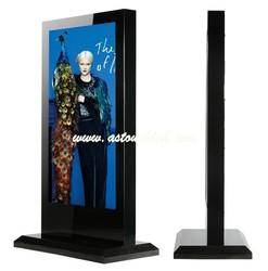 "70"" outdoor water proof sun readable outdoor advertising lcd display"