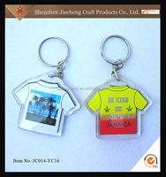 good quality low price cloth shape engraved acrylic keychain