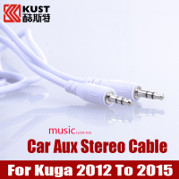 KUST Audio Line For Ford For Kugas Accessories 2012 To 2015 High Quality Car Aux Stereo Cable For Ford For Escape 3 2014