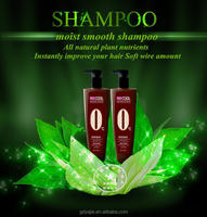 Mint organic plant smooth hair care shampoo in bulk