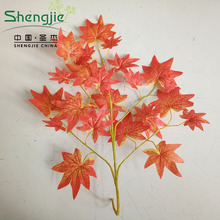 CHY070918 Artificial red maple tree leaf craft