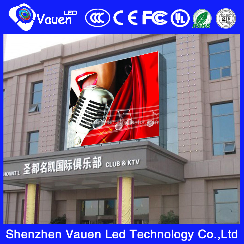 full color led screen board outdoor/oled display p16 price china/street xxx video advertising led screen dip china led p16