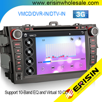 Erisin ES8288M Toyota Corolla 2 Din 8 inch Car DVD Player with GPS