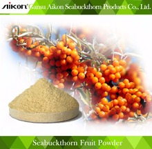 Plant extract Brass powder of the Seabuckthorn Fruit powder