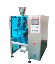 High quality qucik-frozen packing machine