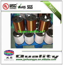 2015 IEC standard High Quality awg 16 magnet wire