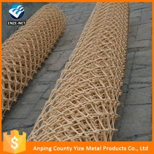 Alibaba express cheap electric chain link fence for dog cage with low price