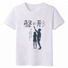 Hot Fashion Anime Customized T-shirt for Men&Women A Silent Voice White Printed Tops