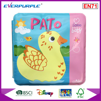 Cute animal design EVA and PVC plastic waterproof baby bath book,color change bath book