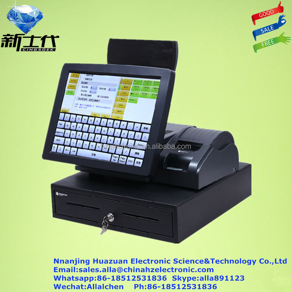 Portable Bluetooth Mobile POS Thermal Printer, Supports Smartphones & Android Tablets