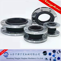 Flexible rubber compensator for protecting valve
