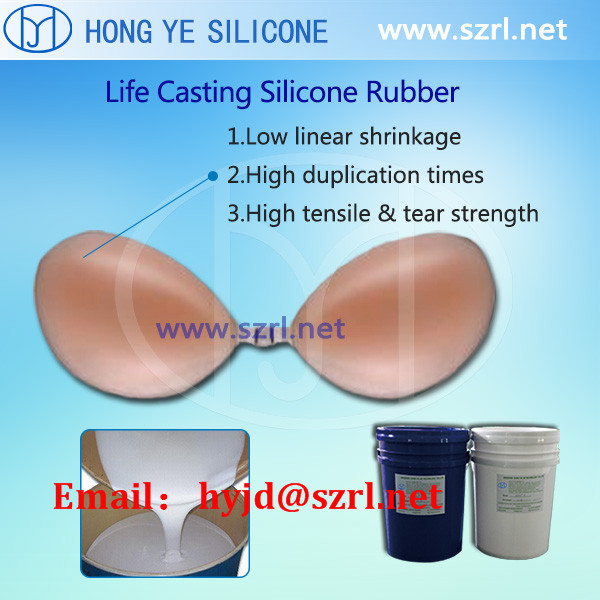 20 shore A skin safe silicone rubber for dildos/ sex dolls /vaginas /masturbators