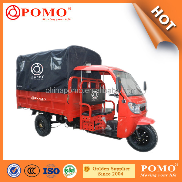 Truck Cargo Tricycle Lifan Water Cooled Engine 250cc 150cc 175cc 200cc 250cc Motorcycle