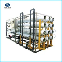 EWRO-50 industrial RO Reverse Osmosis purifier purification water treatment equipment system plant