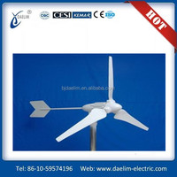 1.5kw 2kw 3kw 5kw vertical Shaft low rpm wind turbine generator wind generator for power project