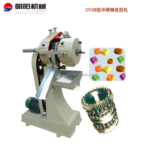 food processing machinery die forming machine for hard candy/automatic hard candy small making machine