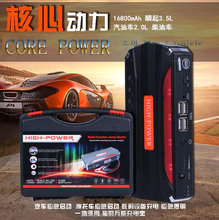 Auto Multi function Jump Starter SR-30B With Air Pump