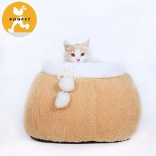 Ultimate Machine Washable cheap cute pet dog beds