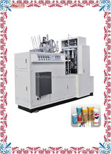 Impeccable Water Paper Cone Cup Machine Paper Cup Making Machine Manual Paper Cup Machines for sale with CE approved