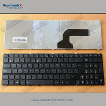 Online Shop China Laptop keyboard Keyboard for Asus G60 G73 K52 N61 G72 X61 X53