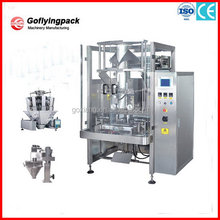 Best quality unique customize oil powder packaging machine