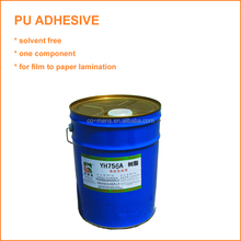 Solvent Less Polyurethane Glue for Paper to Plastic