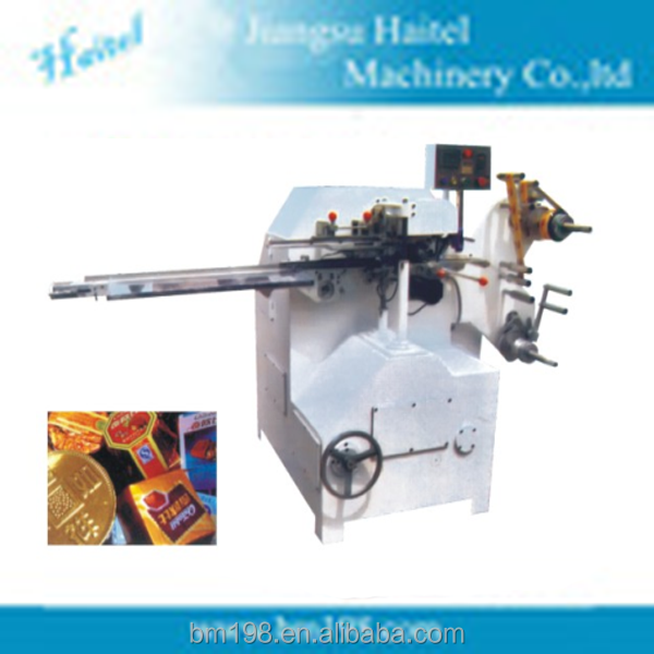 rectangle chocolate fold foil wrapping machine