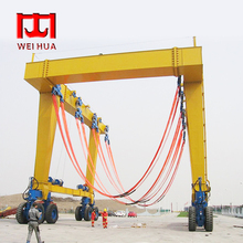 WEIHUA Hydraulic Electric Hoist Boat Lifting Gantry Crane