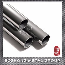 ASTM Grade 2 Titanium Pipe Price Seamless Tube