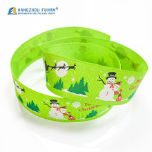 China Factory Custom Printed Wholesale Polyester Satin Ribbon