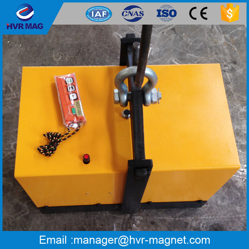 Hot sale battery steel plate lifting magnetic tools manufacturer