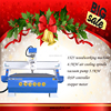 Christmas Promotion Wood Working Machine CNC Wood Machines