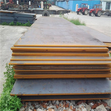 factory sale high quality low price 35Mn 35MnA 35MnE carbon steel plate aisi 1045