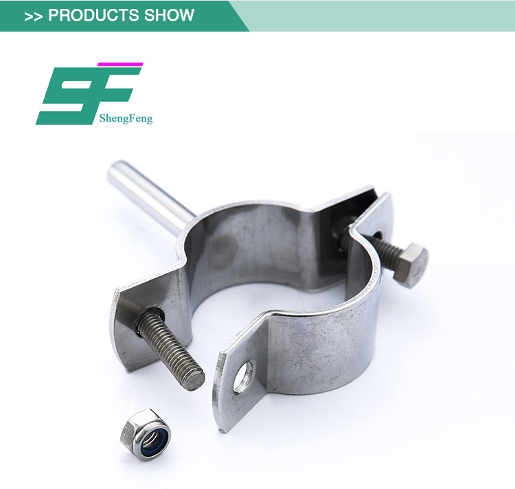 Shengfeng sanitary stainless steel ss304 pipe holder clamp