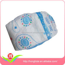 50pcs Packed Baby Diapers for Lovely Baby with S/M/L Size