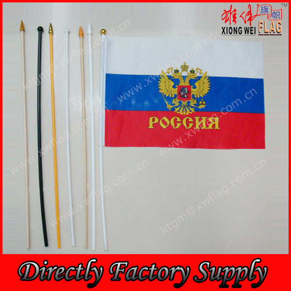 Custom Any Size and Design 2018 Russian Federation World Cup Flag