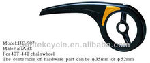 bicycle chain cover HC-907