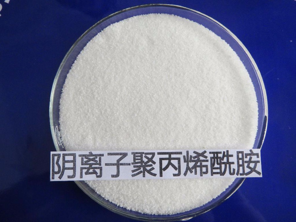 wholesale Cationic Polyacrylamide(CPAM) with free sample,chemical laboratory