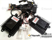TripCraft hottest 100W HID xenon kit H1 H3 H4 H7 9005 9006 for Truck Light