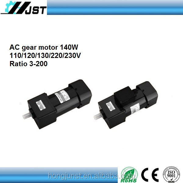 140W 104mm high quality ac gear motor of induction motor