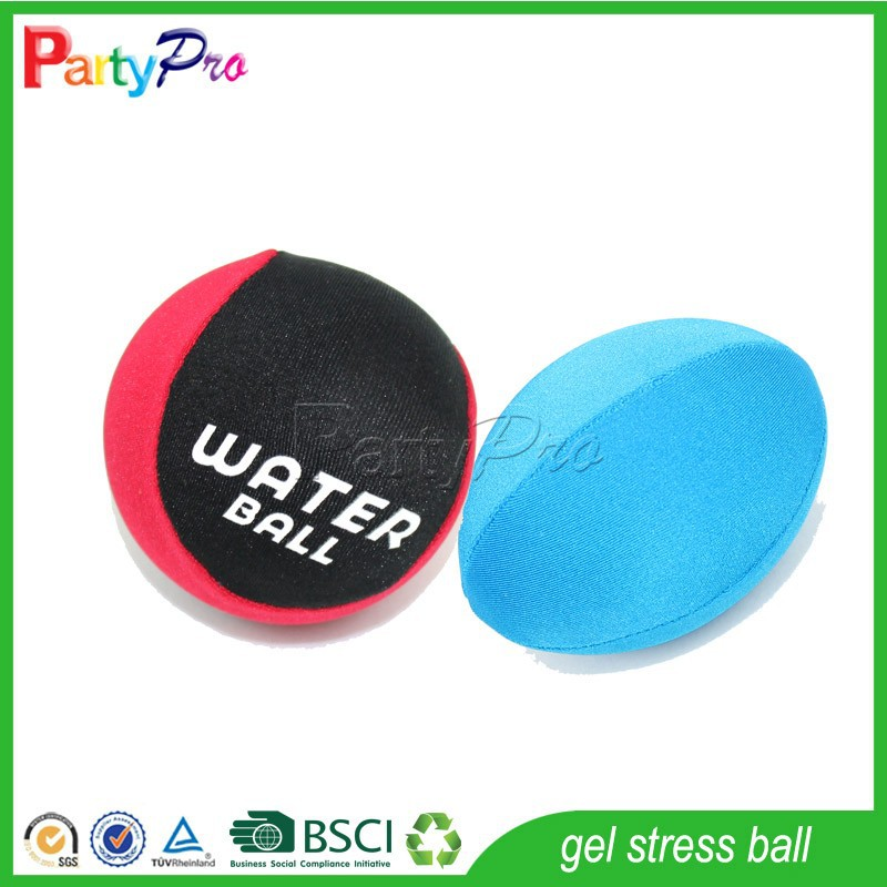 Partypro 2015 New Toys For Kids China Supplier Skip Ball Toy Ball