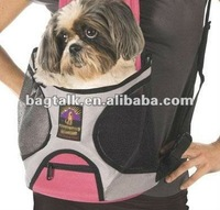Fashion Front Small Pet Dog Carry Bag