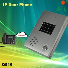 Room to room door access control voip intercom system support waterproof with touch keypad