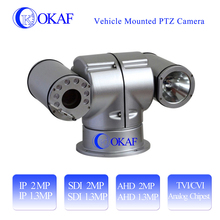 Police surveillance system car video recorder IP/SDI/AHD/Analog vehicle PTZ camera with strong light